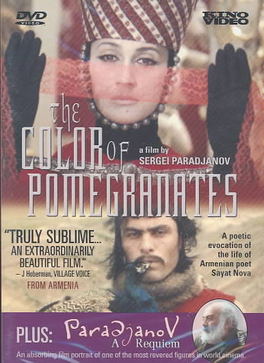 COLOR OF POMEGRANATES/PARADJANOV BY PARADJANOV,SERGEI (DVD)
