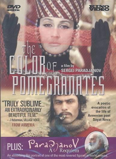 COLOR OF POMEGRANATES/PARADJANOV BY PARADJANOV,SERGEI (DVD)
